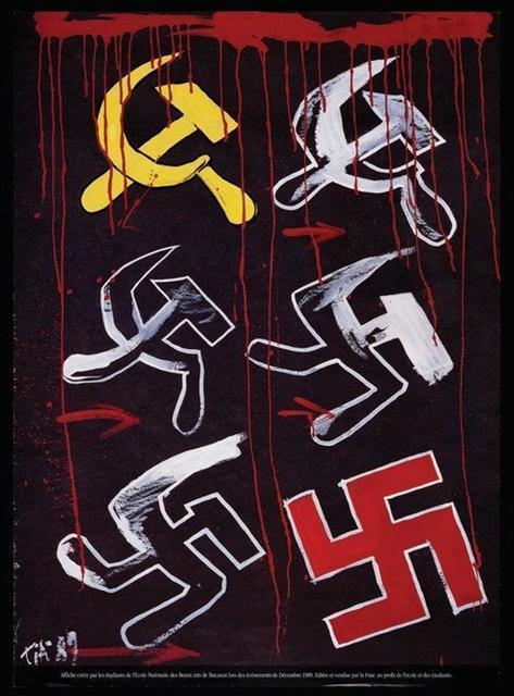 共産党はナチスと同じ.jpg